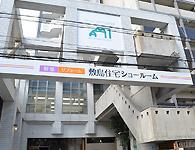 京都・四条 敷島住宅ショールーム